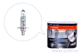 "Лампа галог. H1 12*55 (б\пров.) ""Osram"" Night Breaker +110% Euro Box (к-кт/2шт) Германия"